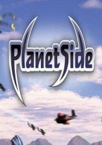 Обложка Planetside