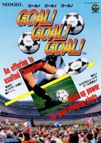 Обложка Goal! Goal! Goal!
