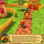 Скриншот Новые приключения Колобка – Изображение 14