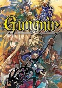 Обложка Gungnir