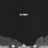 Скриншот Verminest