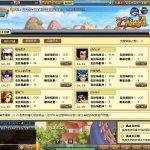 Скриншот Pockie Ninja – Изображение 113