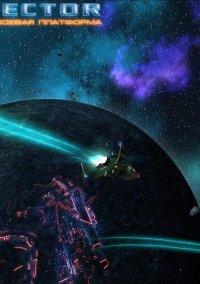 Обложка PROTECTOR: Космическая боевая платформа