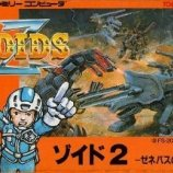 Скриншот Zoids 2: Helic Republic VS Guylos Empire