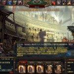Скриншот Blazing Throne – Изображение 10