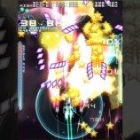 Скриншот Danmaku Unlimited 2