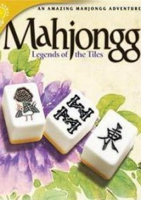 Обложка Mahjongg: Legends of the Tiles