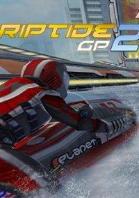 Обложка Riptide GP2