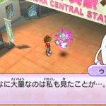 Скриншот Youkai Watch – Изображение 21