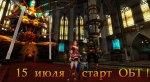 Началось открытое бета-тестирование City of Steam - Изображение 4