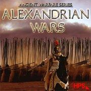 Обложка ANCIENT WARFARE: ALEXANDRIAN WARS