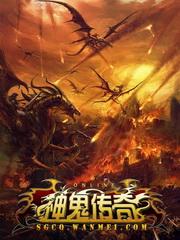 Обложка Battle of the Immortals