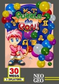 Обложка Puzzle De Pon!