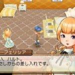 Скриншот Harvest Moon: A New Beginning – Изображение 1