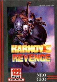 Обложка Karnov's Revenge