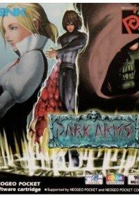 Обложка Dark Arms