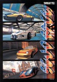 Scud Race – фото обложки игры