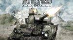 Battlefield для консолей - Изображение 7