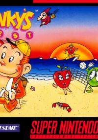 Обложка Spanky's Quest