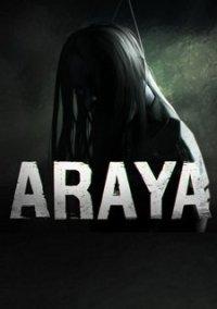 Обложка ARAYA