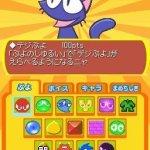 Скриншот Puyo Puyo!! 20th Anniversary – Изображение 13