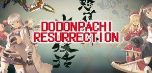DoDonPachi Resurrection. Релизный трейлер PC-версии