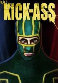 Обложка Kick-Ass