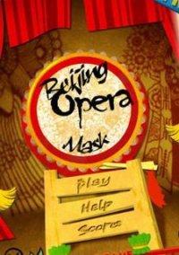 Обложка Beijing Opera Mask