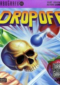Обложка Drop Off