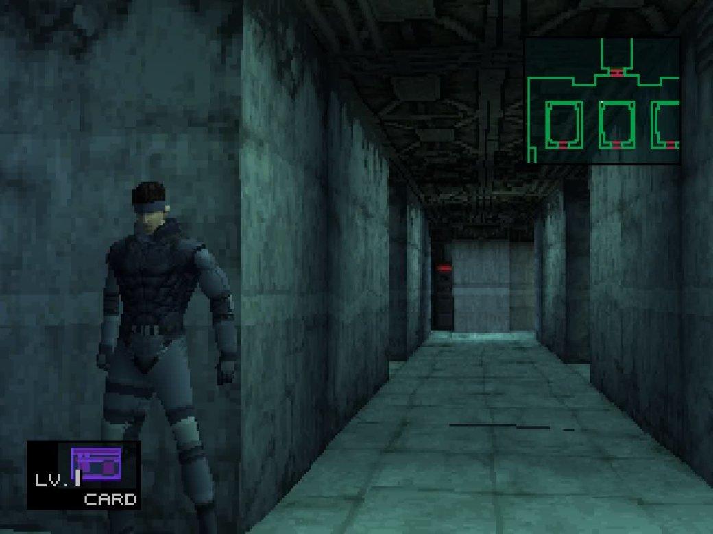 Metal Gear Solid. Помним, любим. Часть 1. - Изображение 5