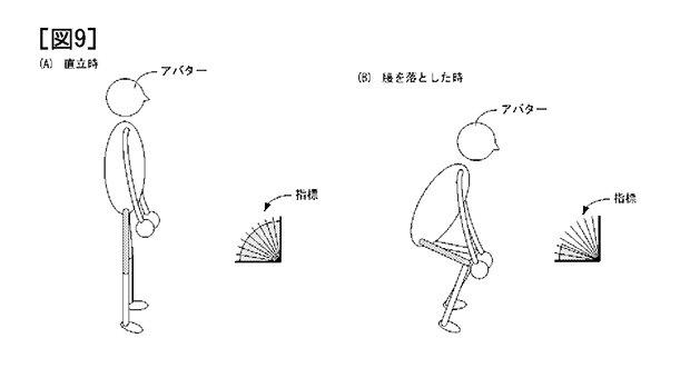Nintendo запатентовала новый необычный контроллер - Изображение 3