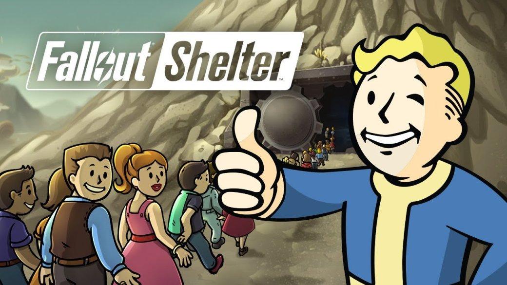 Fallout Shelter выйдет на Android в августе - Изображение 1