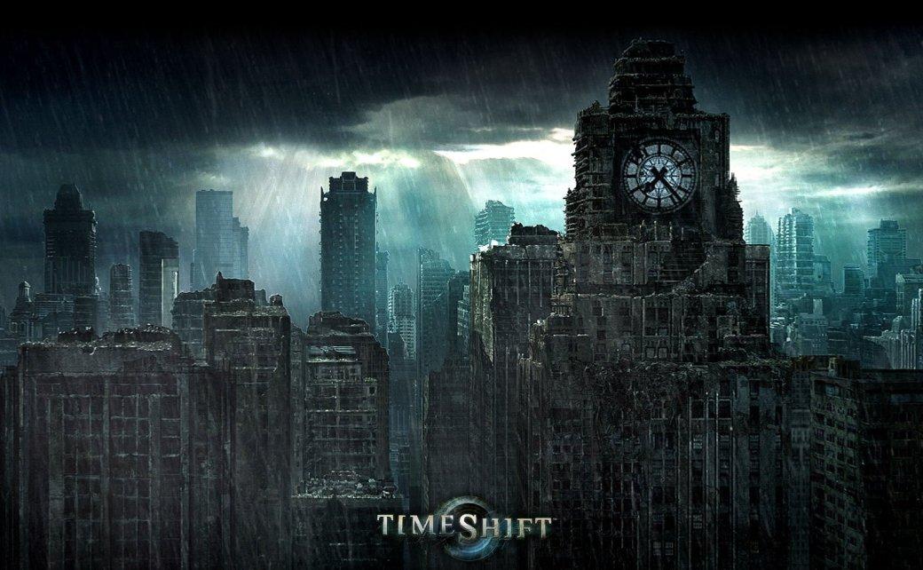 Kanobu Time. Путешествия во времени. Игры - Изображение 1