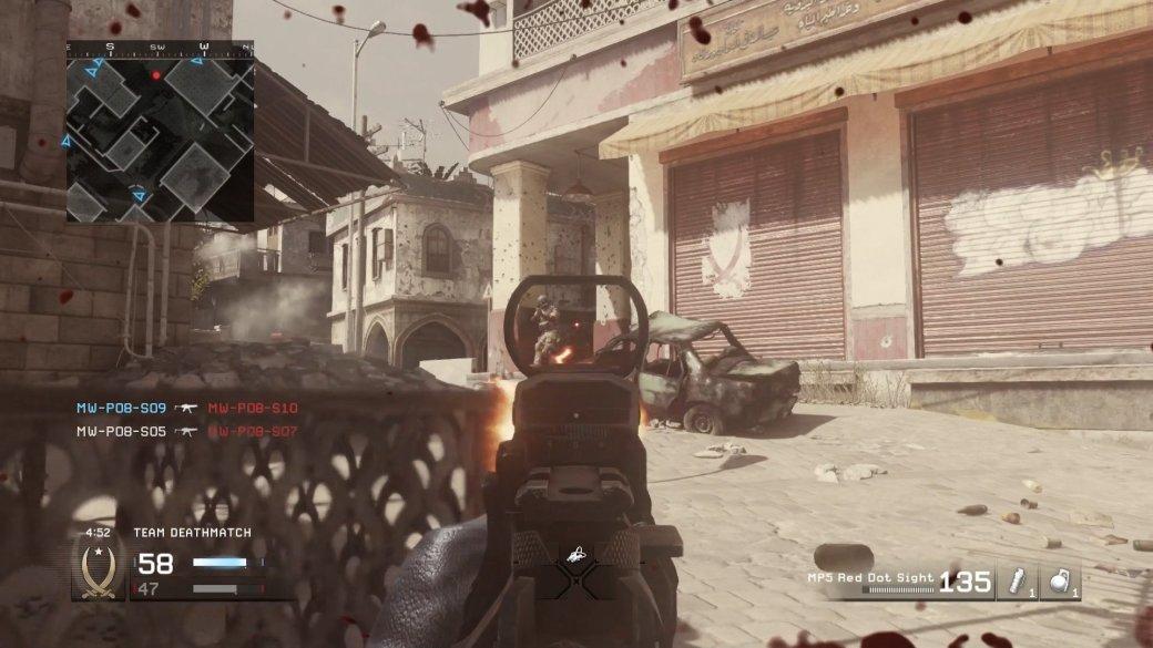 Первые впечатления от Modern Warfare Remastered - Изображение 2