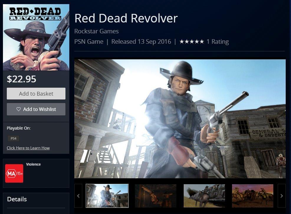 Red Dead Revolver выйдет на PS4 - Изображение 1