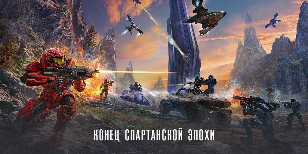 Скорее всего, эксклюзивная для России Halo Online никогда не выйдет - Изображение 1