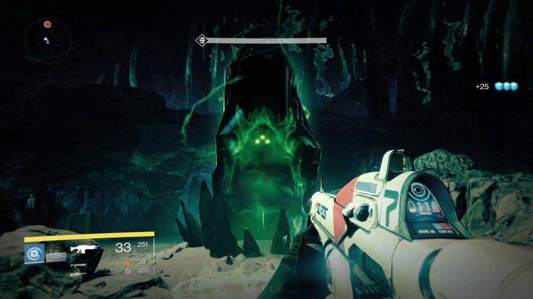 Рецензия на Destiny: The Dark Below. Обзор игры - Изображение 3