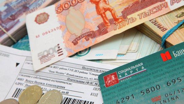 На исполнение пакета Яровой предложили направить пенсионные накопления - Изображение 1