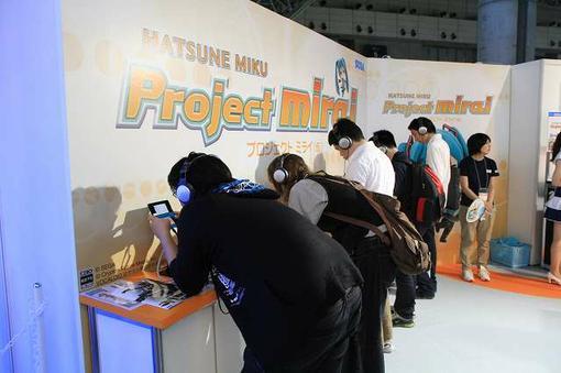 Tokyo Game Show 2011: мысли вслух - Изображение 1
