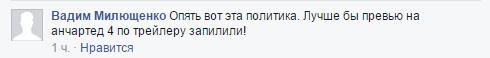 Как Рунет отреагировал на внесение Steam в список запрещенных сайтов - Изображение 27