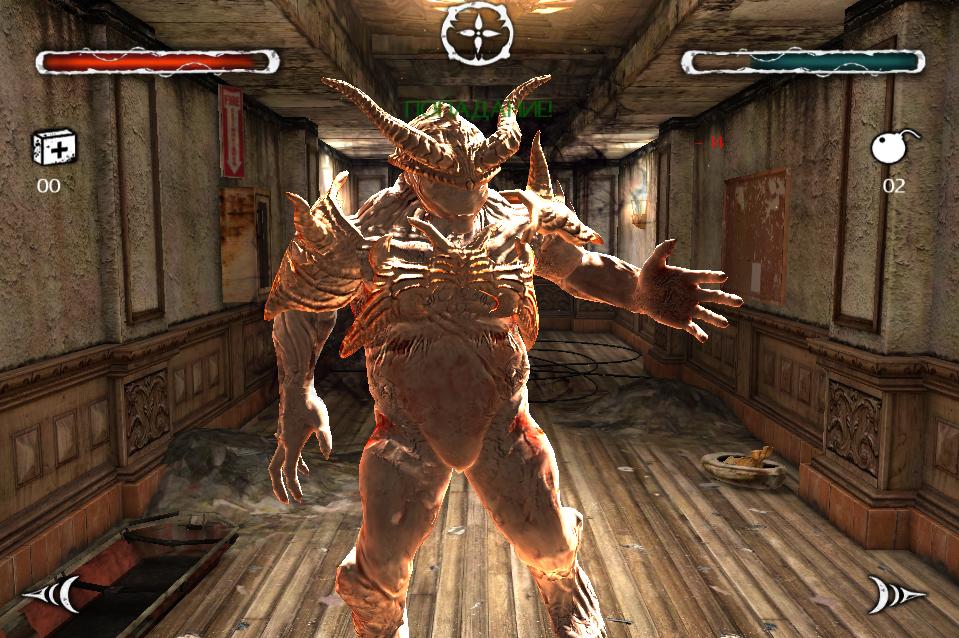 На что способен ваш iPhone: эволюция мобильных игр на Unreal Engine - Изображение 16