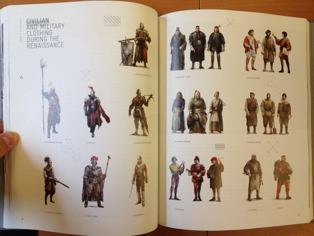 Энциклопедия Assassin's Creed - Изображение 4