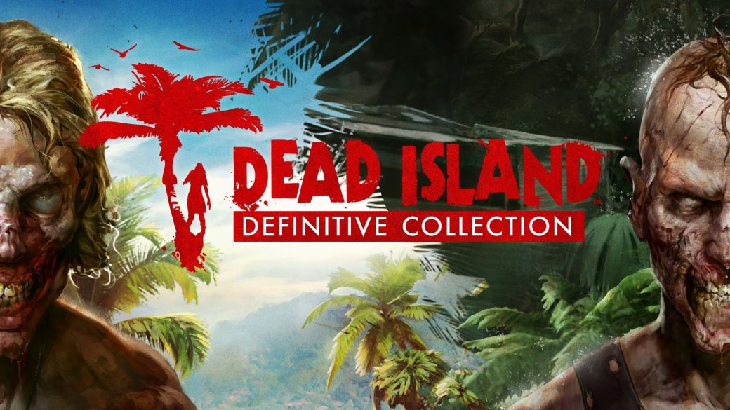 Dead Island: Definitive Collection столкнулась с ограничениями на PS4 - Изображение 1