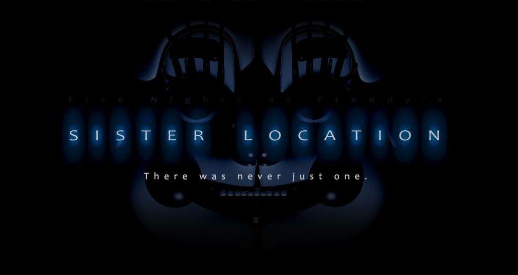 Анонсирована новая игра во вселенной Five Nights at Freddy's. - Изображение 1