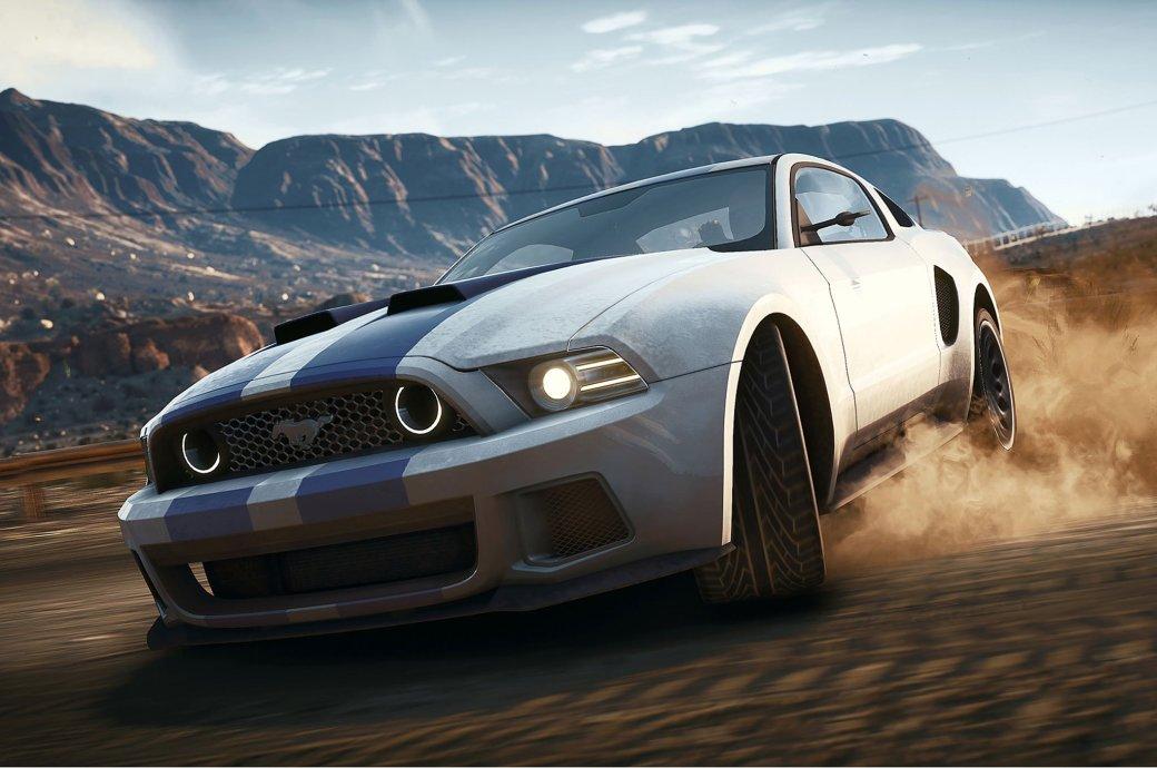 Для Need for Speed не будет платных DLC, только бесплатные обновления - Изображение 1