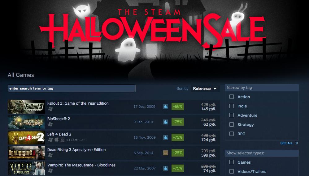 Хэллоуинские распродажи манят сотнями игр (список обновляется) - Изображение 1