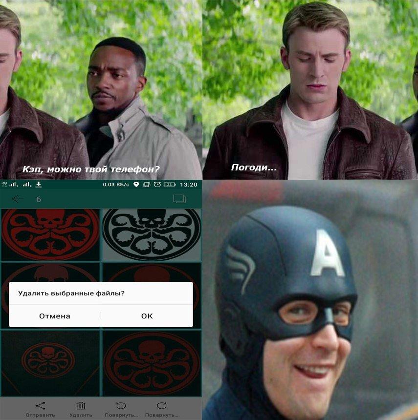 Интернет взбешен тем, что Капитан Америка оказался нацистом. - Изображение 13