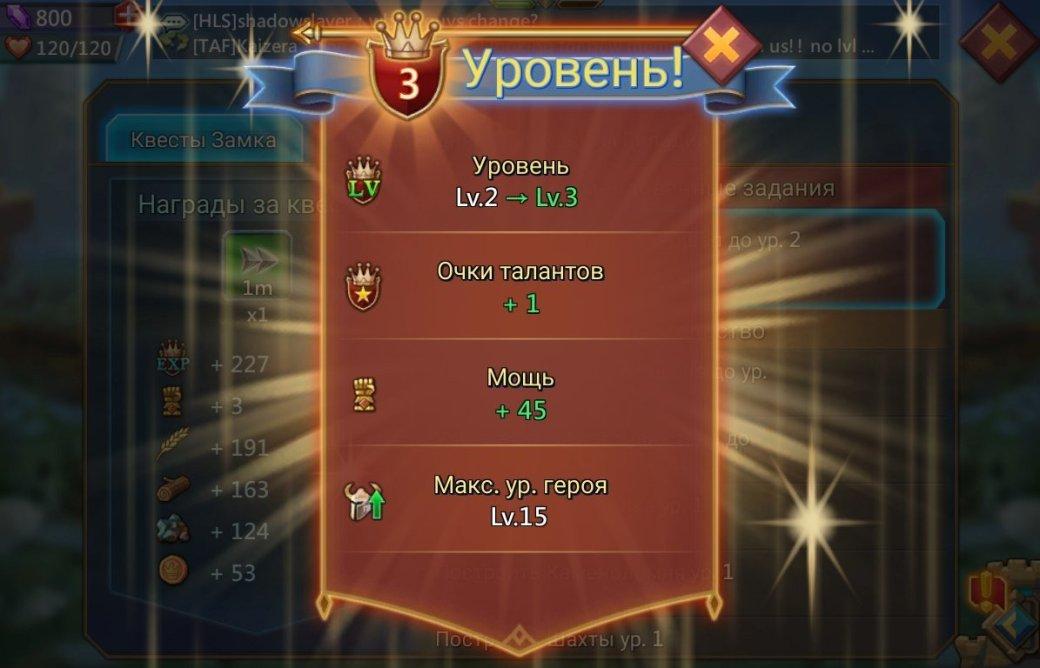 Lords Mobile — во что играть после Travian - Изображение 4