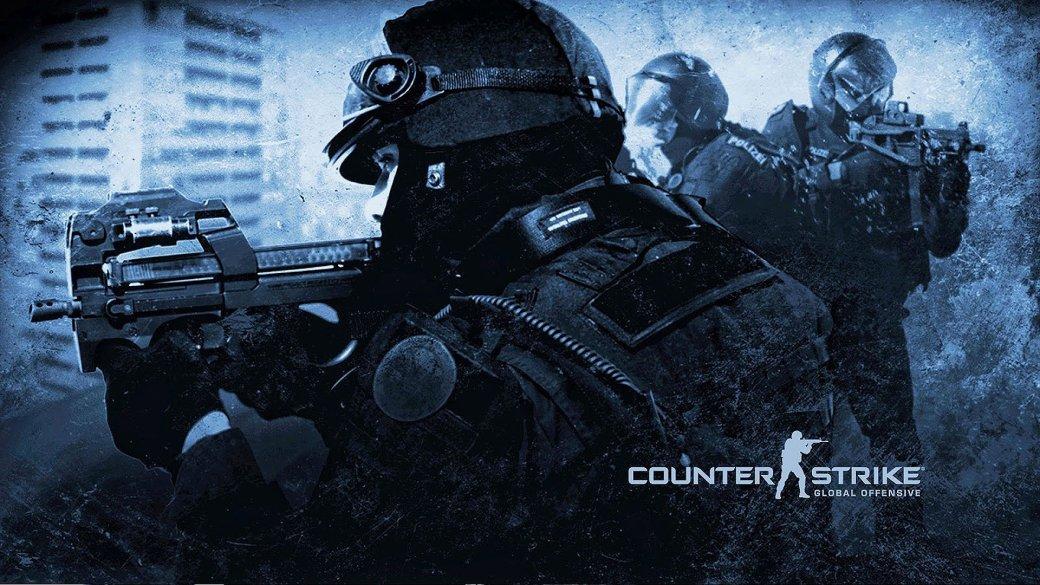 Французы не поедут на турнир по Counter-Strike из-за террористов. - Изображение 1