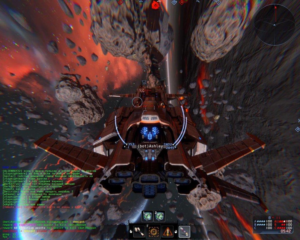 Мир звездолетов: впечатления от Star Conflict. - Изображение 3